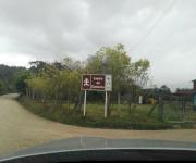 Fotos de Laguna de Guatavita_0